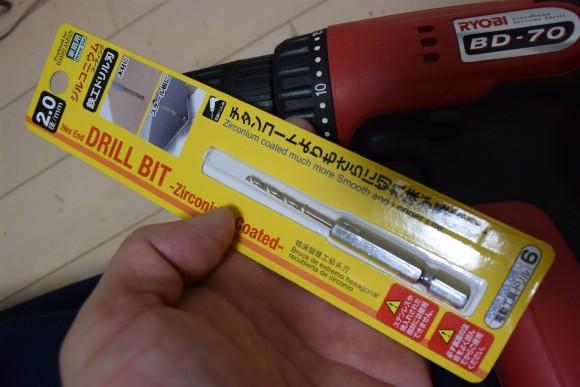 ドリルビット USBファン
