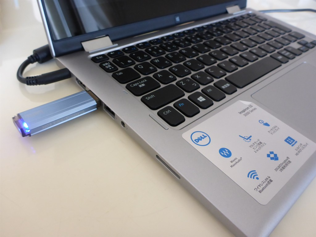 Inspiron11 2in1 recovery