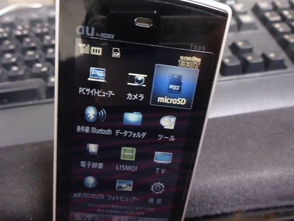 T005 microSD