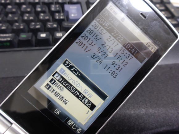 T005 microSD2