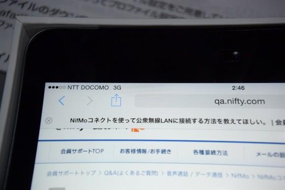 DSC_1453