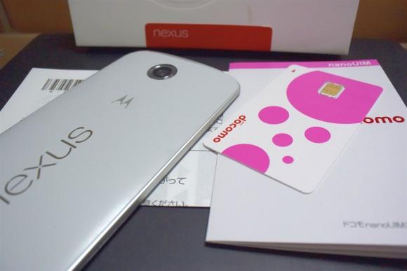 Nexus6への移行でMVNOを再選定!NifMoの速度に期待してみたものの意外と普通