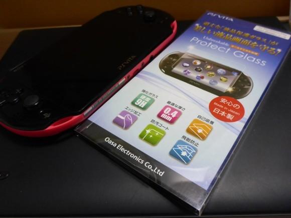 「これはいいものだ」PlayStationVITA(PCH-2000)にガラス液晶保護フィルムを導入