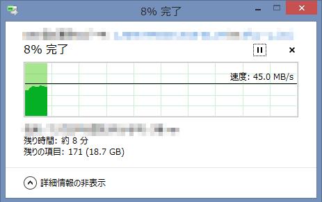 data_
