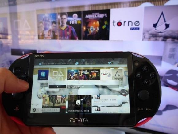 PS4を外出先でも遊べる! リモートプレイでPS VITAはPS4 portableのように使える