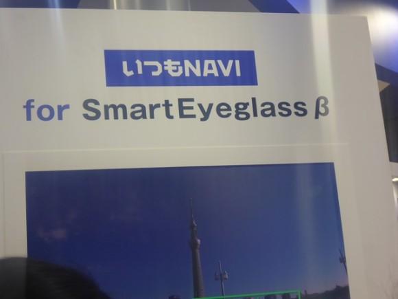 Zenrin sony smart glass