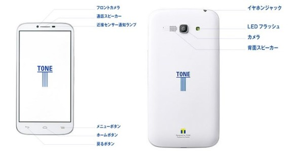 tone1-horz