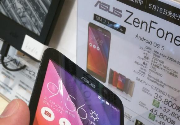 ZenFone2店頭レビュー!若干問題ありです