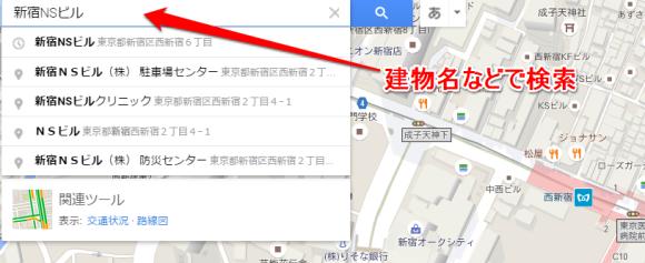 Shinjuku_NS_building3