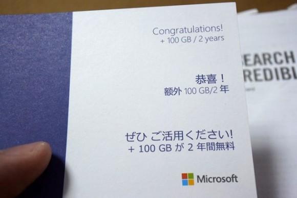 ASUS EeeBook X205TA-B OneDrive