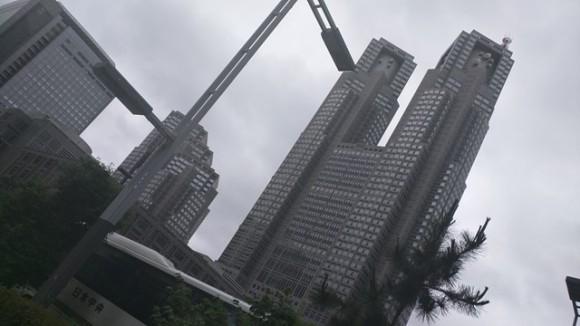 都庁 NSビル