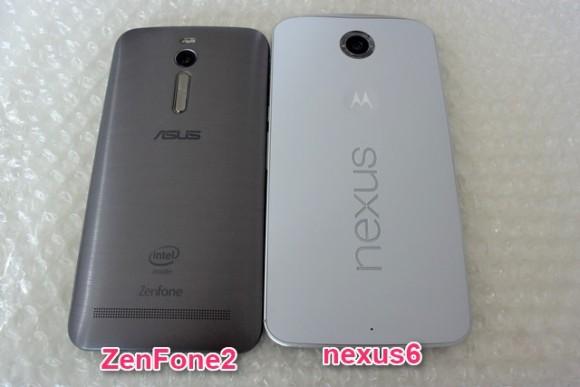 ASUS ZenFone2 vs Google nexus6