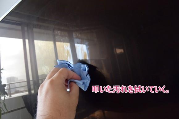 シャープAQUOS モスアイパネルの掃除