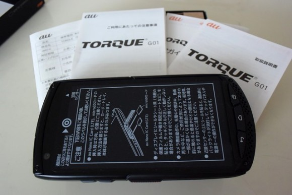au TORQUE G01 レビュー 同梱物