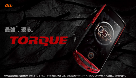 torque-g01