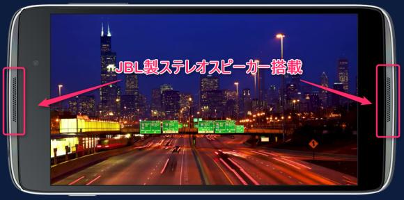 Alcatel OneTouch Idol3 5.5インチ