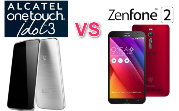 Alcatel OneTouch Idol3(5.5) vs ZenFone2 スペック比較