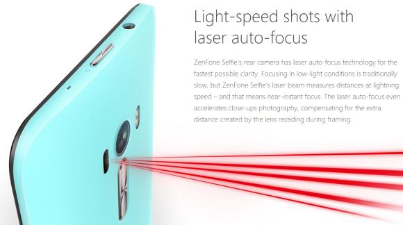 ZenFone Selfie ZD551KL をZenFone2と比較してみた