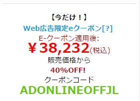 2015-09-15_15h33_20