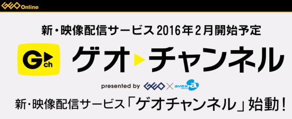 2015-09-16_15h33_54