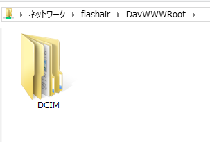 2015-09-28_14h40_26