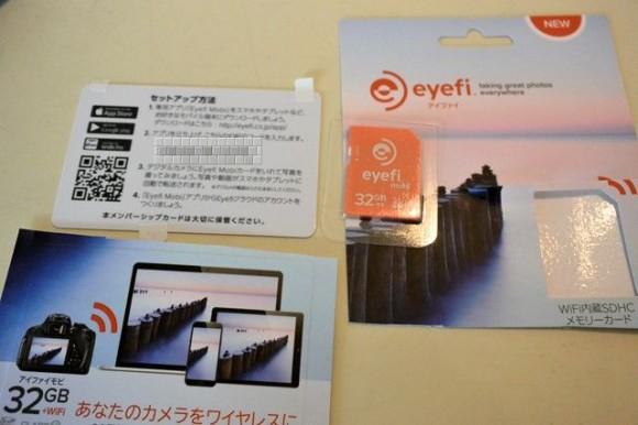 Eye Fi X2 mobiカードは無線LAN機能が無いPCでは使えない