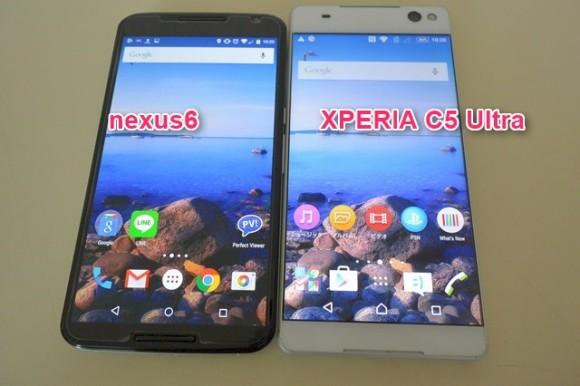 実機で比較するXPERIA C5 Ultra vs Google nexus6