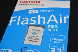 無線SDカード『FlashAir』で画像を一括転送する方法