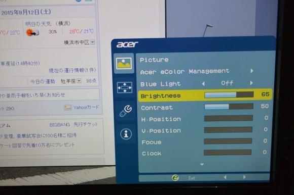 Acer KA270Hbid 27インチモニタ