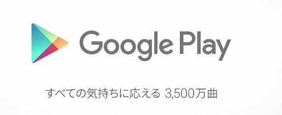 2015-10-22_14h19_47