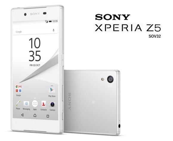 XPERIA Z5 SOV32 レビュー
