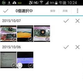 FlashAirの画像を一括転送する方法
