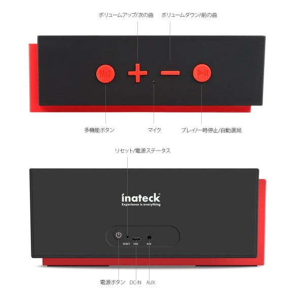 Inateck 重低音強化ポータブルBluetoothスピーカー MarsBox