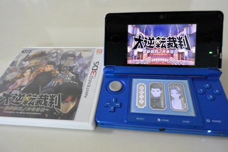 3DS『大逆転裁判』クリア!噂ほどダメじゃなかったしゲームとして楽しめた1本