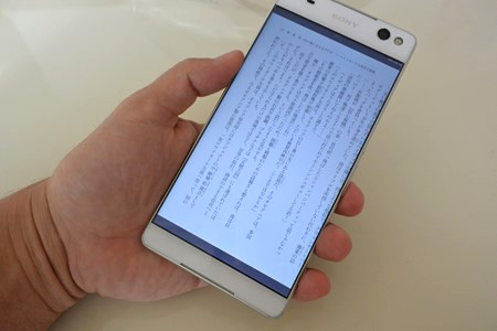 『Galaxy Note Edge』『XPERIA C5 Ultra』マンガロイド