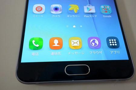台湾版『Galaxy Note5 SM-9208』日本語化する方法(非rootで)