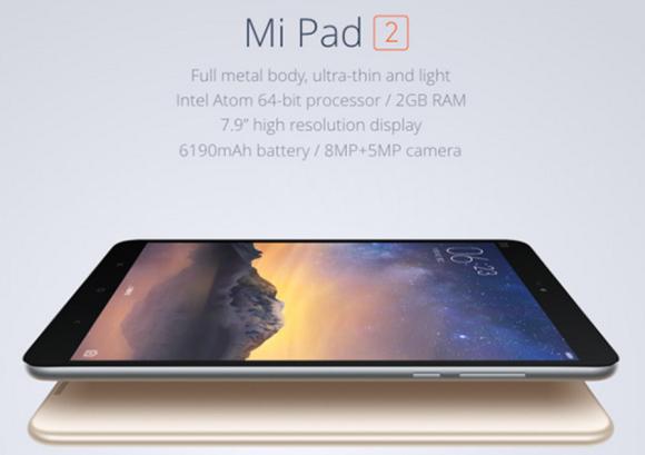 【クーポンで159ドルに!】iPad mini4クローン7.9インチタブレット『XiaoMi Mi Pad 2』がRetinaディスプレイ搭載で1万円台で買える