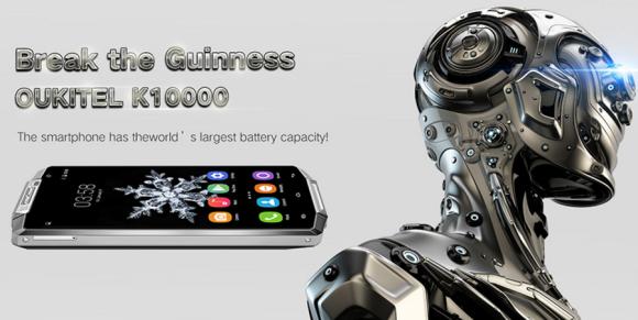 【クーポン有】マジで!?10日以上使えてデザインも尖った5.5インチ中華スマホ『OUKITEL K10000』バッテリー10000mAh搭載!!