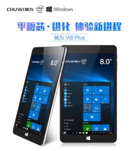 Cherry Trail 8インチWin10タブレット『Chuwi Vi8 Plus』が12,310円!だが『Chuwi Hi8 Pro』の方がお買い得なんです