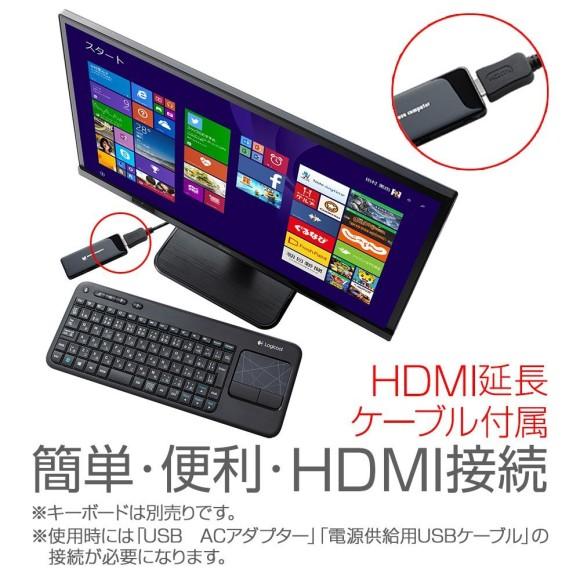 12月22日限定 Anker『USB急速充電器』、マウスコンピュータ『スティックPC』等がamazonタイムセール中