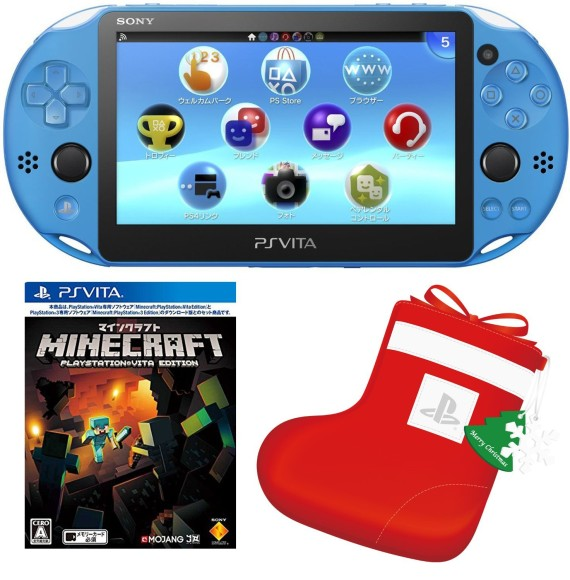 PlayStation Vita Wi-Fiモデル アクア・ブルー (PCH-2000ZA23) + Minecraft: PlayStation Vita Edition +「デカくつした」