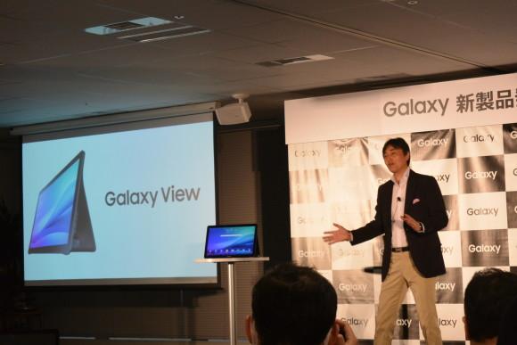 サムソン『Galaxy Media Day』 Galaxy View