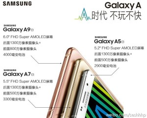 6インチ「SAMSUNG Galaxy A9」がもうすぐ発売間近!?公式がうっかりリーク