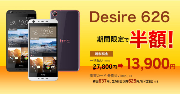 img_desire