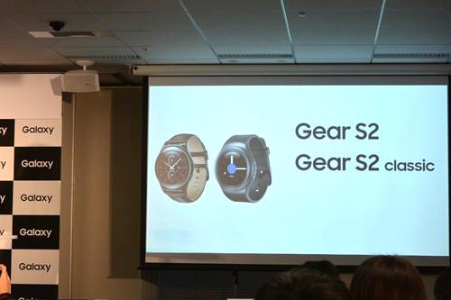 サムソン『Galaxy Media Day』 Galaxy Gear S2