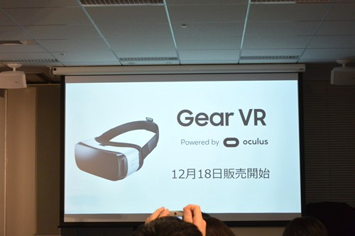 サムソン『Galaxy Media Day』 Galaxy Gear VR