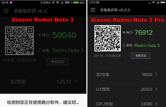 Redmi-Note-3-Pro-Antutu-Benchmark