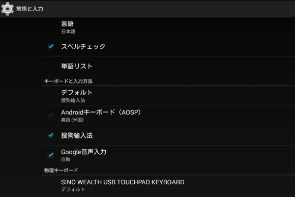 Chuwi Vi10 Android language Japanese
