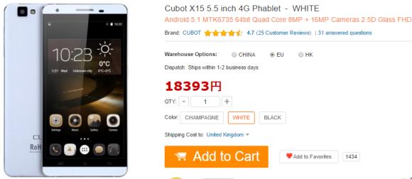 Cubot X15 5.5 inch 4G