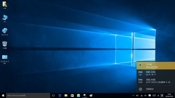 Chuwi Vi10 win10 language10